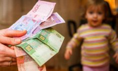 В Украине предлагают реформировать прожиточный минимум и «отвязать» от него соцвыплаты