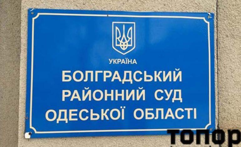 Болградский суд: без прививок ходить в школу нельзя