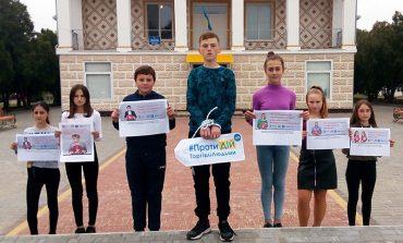В Болградском районе боролись с торговлей людьми