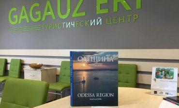 Гагаузы Украины и Молдовы организовывают туристический тур по Одесской области и Гагаузии