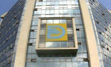 В УДП заявили о хищении 32 лихтеров на 5 миллионов долларов через подставную фирму