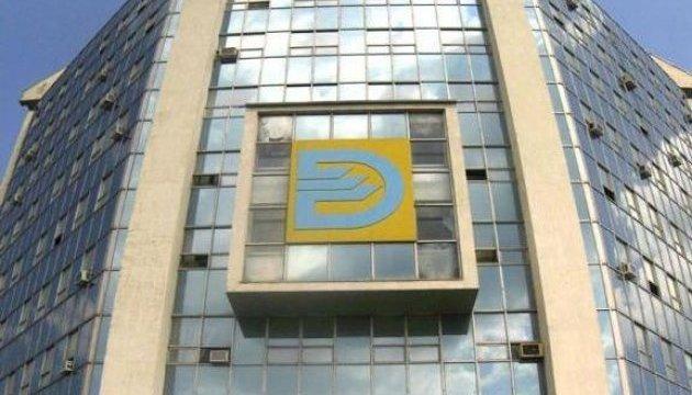 В ЧАО «УДП» препятствуют аудиту госкомпании, – Госаудитслужба