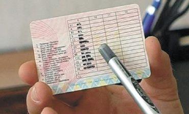 В Украине упростили выдачу водительских прав