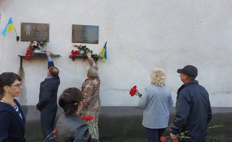 В Сарате возложили цветы и почтили память земляков-защитников Украины