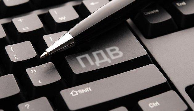 Крупному бизнесу Одессы вернули почти 8 млрд НДС