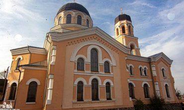 Болградский район: в Криничном освятили храм