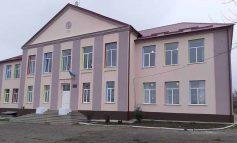 Одна из школ Болградского района предстала в новом обличье