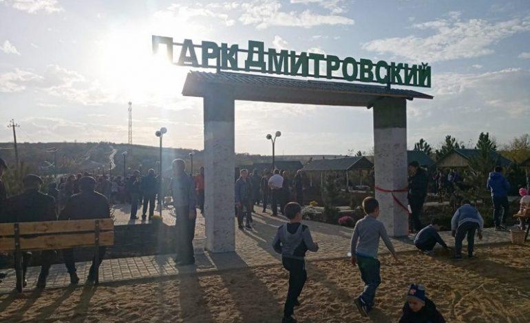 В Дмитровке Болградского района появился сельский парк отдыха (фото)