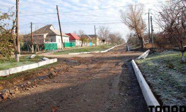В Болграде начали капремонт одной из улиц