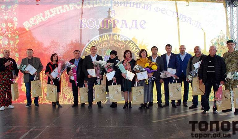 В Болграде назвали людей года