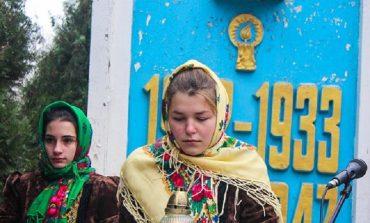В Арцизе  отдали  дань  памяти жертвам Голодоморов в Украине (фото)