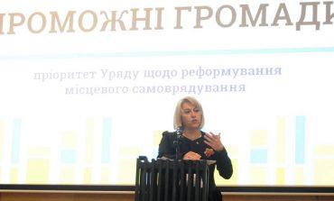 В Ренийском районе – новая «интрига» с перспективой создания ОТГ
