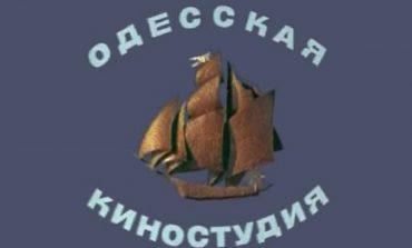 Радость для киноманов: фильмы Одесской киностудии теперь в свободном доступе в Интернете