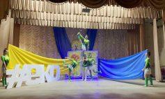 В Арцизе соревновались команды  экологической пропаганды (фото)