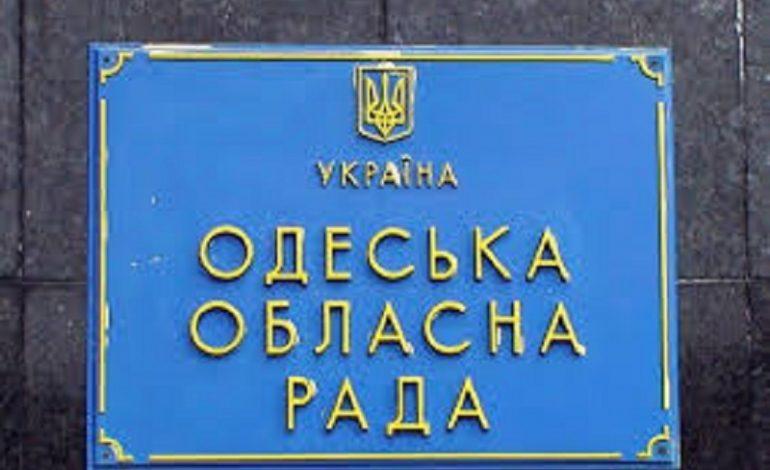 Из областного бюджета на два инфраструктурных проекта Килийской  ОТГ выделили 3 миллиона гривен