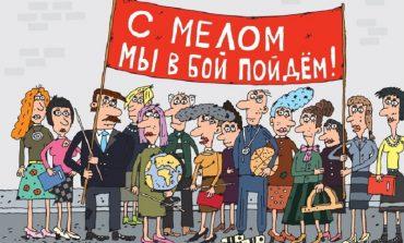 Ренийскому району, как и всей Украине, грозит радикальная реорганизация системы среднего образования: многие школы потеряют статус либо закроются