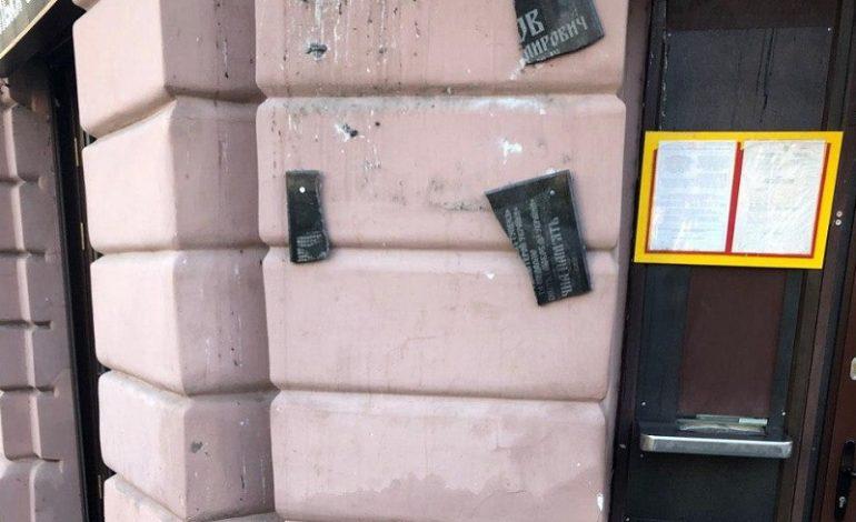 В Одессе вандалы разбили мемориальную доску, установленную в память о погибших 2 мая