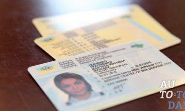 В водительские права будут вносить важные медданные