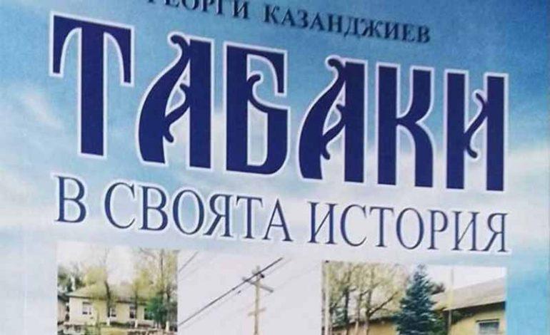 В одном из сел Болградского района планируют открыть музей