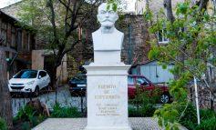 Как связаны международный день Заменгофа и Одесса? (ФОТО)