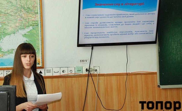 В Болграде прошел районный этап конкурса МАН