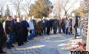 В Болграде помянули погибших в Афганистане