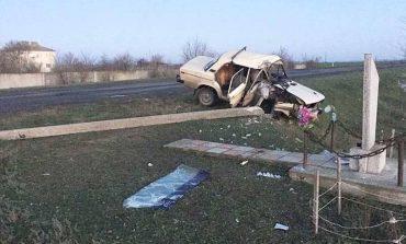 На въезде в Болград произошла авария (фото)
