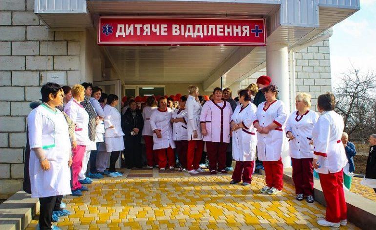 С сегодняшнего дня маленьких пациентов Арцизской райбольницы переводят в обновленное детское отделение