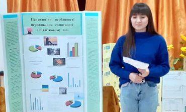 В Болграде встретились изобретатели и рационализаторы
