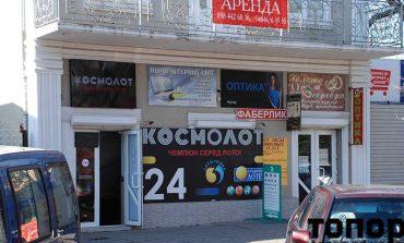 В Болграде решили упорядочить деятельность игровых клубов