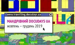 В Одессе пройдут кино-показы: представят фильмы о защите прав человека