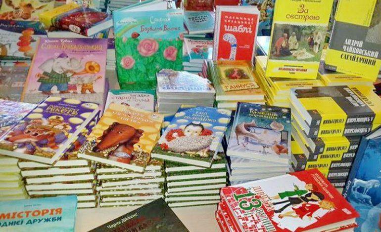 Книжный рынок сократил объемы на 80%