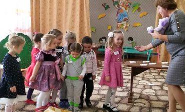 В Болграде назвали лучших воспитателей района