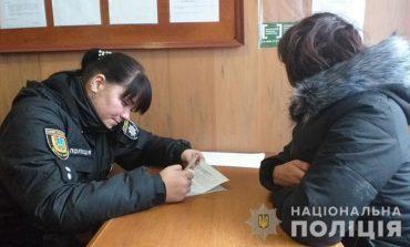В Арцизе горе-мать явилась в местный отдел полиции в нетрезвом состоянии