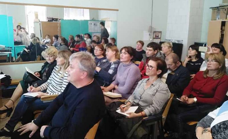 В Болградском районе медики внедряют IТ — технологии