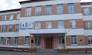 В Арцизе-2  завершена реставрация  фасада одного из корпусов  школы-лицея