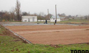 В Болграде строят мультифункциональную спортплощадку