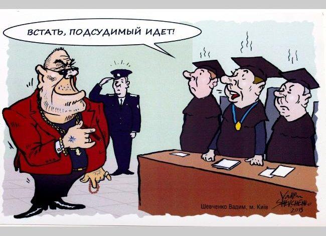Да здравствует наш суд – самый гуманный суд в мире! Он всегда пожалеет руководителя, который не жалеет своих работников