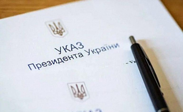 Президент уволил председателя Саратской РГА
