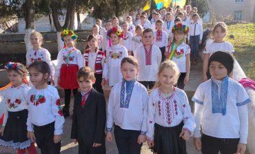 В Арцизских школах на исторических примерах говорили о непреходящих ценностях страны (ФОТО)