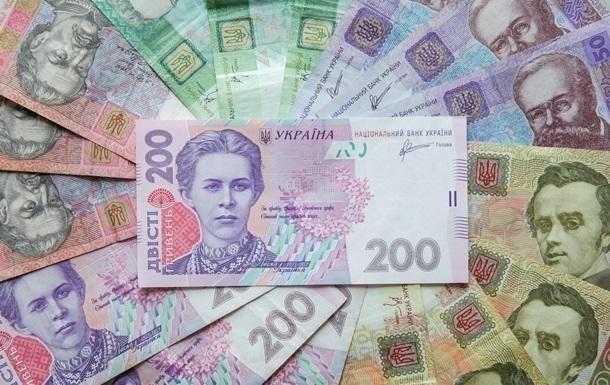 По Украине «гуляют» фальшивые банкноты: проверяйте подделку по серийному номеру
