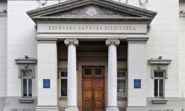 В Одессе открывают курсы по творческому письму
