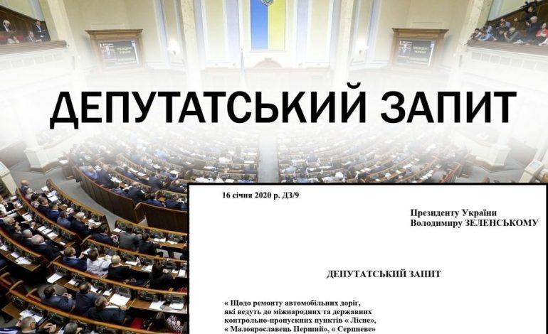 В борьбе за нормальные дороги Антон Киссе получил беспрецедентную поддержку Верховной Рады