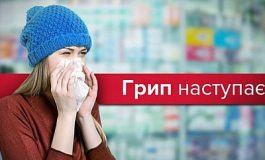 Сезон гриппа пришёл в Белгород-Днестровский: что надо знать