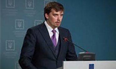 Премьер-министр Гончарук написал заявление об отставке