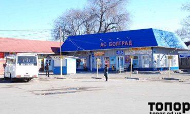 Жителей Болградского района «порадовали» повышением цен