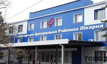 В Болграде платят зарплату двум главврачам ЦРБ