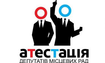 Депутаты Ренийского горсовета не желают отчитываться перед избирателями
