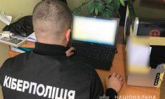 Одесса: киберполиция разоблачила студента в распространении вредоносного программного обеспечения