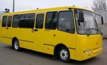 Арциз: исполкому предлагают объявить конкурс по перевозке на скандальном маршруте